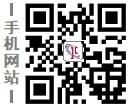 天津雷竞技|授权网站手机站