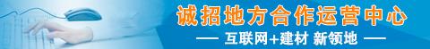 天津雷竞技|授权网站诚招天津合作运营中心