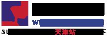打造天津地区第一建筑材料装饰网
