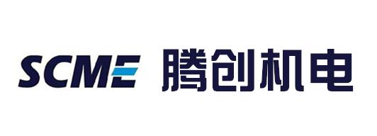 深圳市腾创机电有限公司
