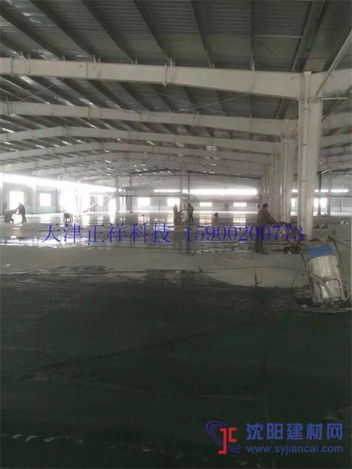 邯郸水泥固化地坪,水泥密封固化剂
