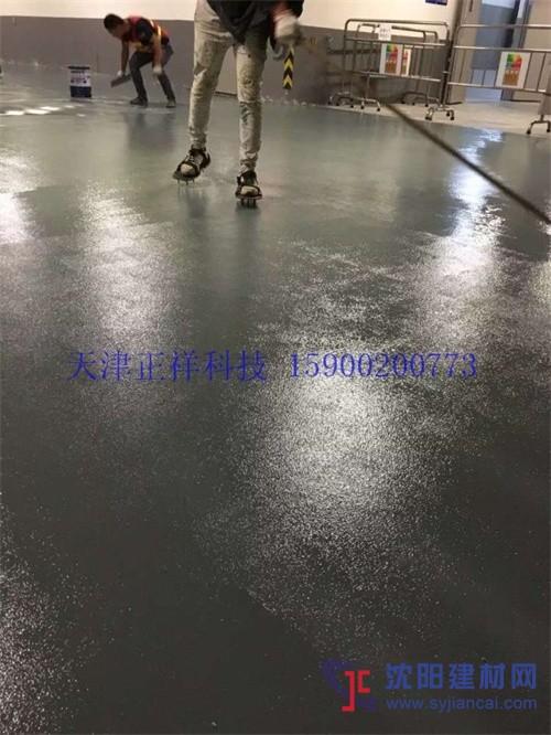 正祥施工混凝土密封固化剂地坪,耐磨地坪