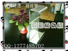 上海热镀锌C型钢