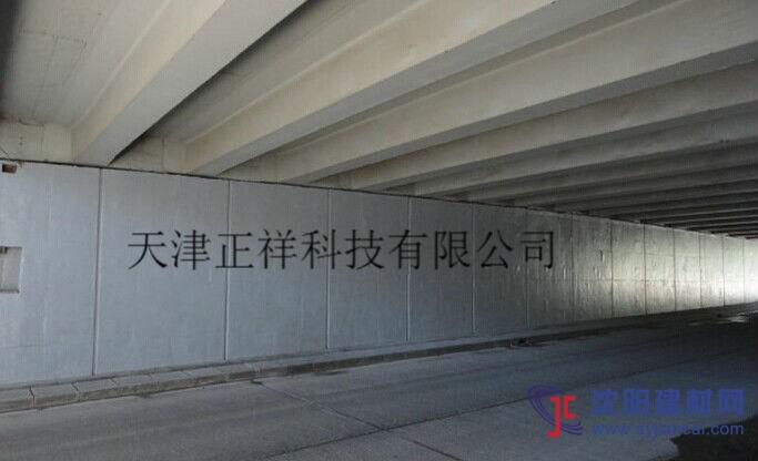 有机硅混凝土保护剂山东供应商