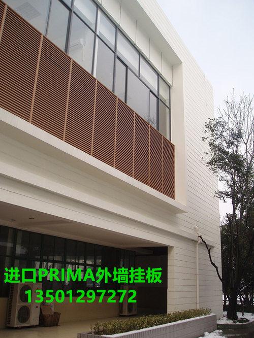 万博官网手机版网页版登录外墙挂板供应厂家