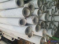 万博官网手机版网页版登录316L管线管生产厂家