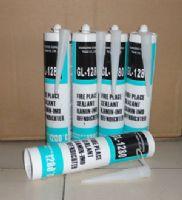 1280度耐高温玻璃胶(GL1280)