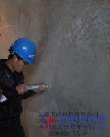 混凝土强度增强剂