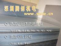 防静电板/工程塑料板