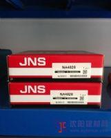日本JNS进口轴承总代理济南JNS深沟球轴承经销商