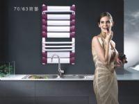 万博官网手机版网页版登录散热器品牌 盛世宏达散热器