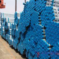 北京无缝钢管厂