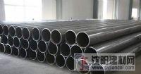 万博官网手机版网页版登录双街 厂家直销高频直缝焊管 DN600