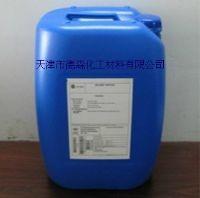 沈阳钢管防锈油,大连钢管防锈油
