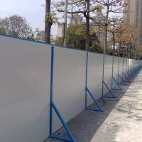 万博官网手机版网页版登录彩钢房厂围挡板