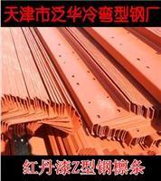 万博官网手机版网页版登录C型钢热镀锌C型钢檩条拉条
