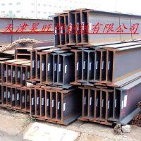 天津H型钢