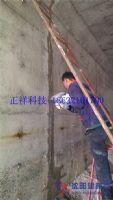地铁墙体顶板漏水渗水修补_防水补漏施工公司