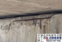 水泥地面破损严重修复案例及图片